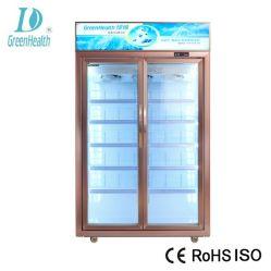 상점 및 슈퍼마켓 음료를 위한 더블 글래스 도어 Upright 쿨러 냉장고 전시