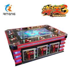 최신 슬롯 게임 피시 비디오 게임 슈팅 피시 도박 게임