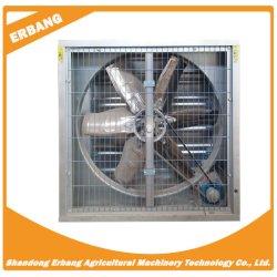 空気ブロアの立場の軸受けの床の排気の換気扇