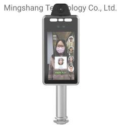 적외선 인체 온도 측정 얼굴 인식 접근 제한 한세트 공작 기계