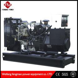 10kw Groupe électrogène Diesel à Wuxi, Chine