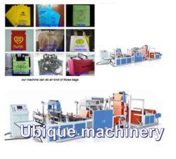 Плоские сумки с обратной связью нетканого материала пакет решений машины