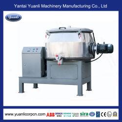 粉のコーティングのための高速予混合機械