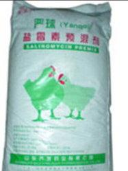 China Hot-Sale Salinomicina Premix de alta calidad de la medicina veterinaria
