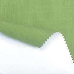 Куртка ткань 170d Le Лисы ткань саржа ткань (DOOW0182)