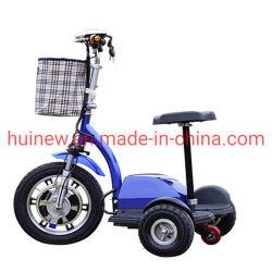 大人のための折る電気スクーター3の車輪のTrikeの貨物バイク