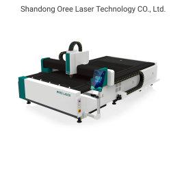 ファイバーレーザーの切断CNCの金属機械FM3015 - Oreelaser