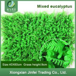 Parete verde artificiale Hanging foglie verdi decorative piante artificiali