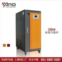 Generador de Vapor sobrecalentado Power-Driven vertical para la industria de muebles de Secado de Madera