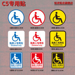 Реклама пользовательское дизайн CH цветной печати декоративные двери автомобиля магнита