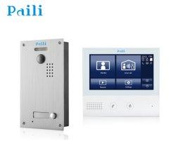 Doorphone vidéo couleur 7 pouces avec 32 g de commande de blocage de la mémoire