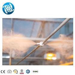 Le brouillard de la pompe haute pression du système de buée de refroidissement