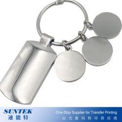 승화 블랭크 열에서는 Zinc Alloy Key Finder Key Ring을 누릅니다
