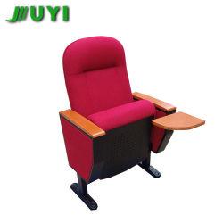 Аудитория мест для детей школьного театр и Зал Jy-605R