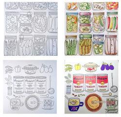 食糧ぬり絵帳の印刷のためのカスタムサイズの板紙表紙の絵画