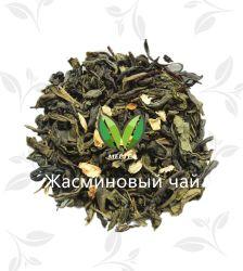 Reiner natürlicher Jasmin-Tee-europäischer Standard-organischer Blumen-Tee