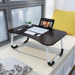 Portátil plegable tabla para servir en bandeja de desayuno Cama Portátil titular de la lectura de soporte