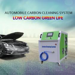 Talleres de coches en fresno negro de carbono extracción motor del coche Lavadoras
