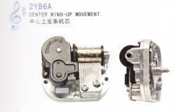 Centro Wind-up 18-Nota Movimiento de Música (2YB6A)