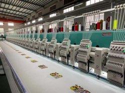 Haute vitesse plat Multi-Color informatisé et Machine à broder de chenille