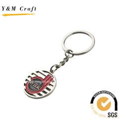 Der Personalisierte Schlüsselettenhalter Ym1016 Von Best Designer