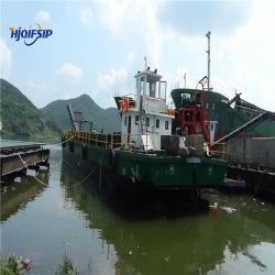 판매를 위한 소형 보트 바지선 모래 운반대 배 소형 준설기