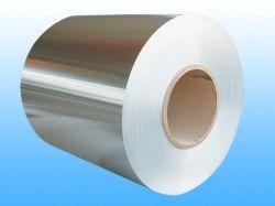 Aluminiumring A6061, A6082, A6063