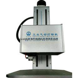 높은 Accurancy 압축 공기를 넣은 표하기 기계 Lx-330 자동차는 파일을 저장한다