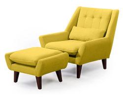 「 Vioski Palms Lounge Chair 」と「オットマン」がある