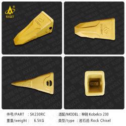 Kobelco SK230serie RC Rock diente de la cuchara de cincel, excavadora y la cuchara de excavar el diente y el adaptador, piezas de repuesto de la máquina de construcción