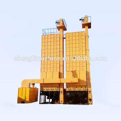 آلة تجفيف الحبوب الرأسية الزراعية آلة تجفيف الذرة آلة الأرز معدات المجفف