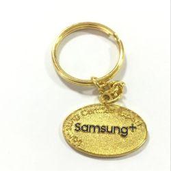 Portachiavi promozionali con logo in metallo oro (HST-BS-110)