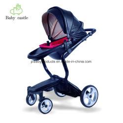 Алюминий Fram дети детей Детского перевозки автомобиля для новорожденных