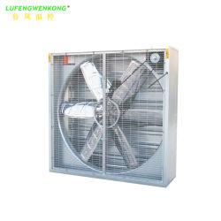 Промышленные 1380 50дюйма Drop молотка Fand выхлопной вентилятор системы охлаждения для Pig дом/цыпленка дом/коровы дом/выбросов парниковых газов