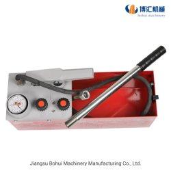 현장 파이프라인 압력 테스트 펌프 용수 또는 오일 배관 테스트 펌프