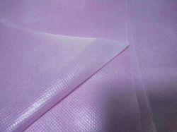 طبقات غير منسوكة من القماش الصيني PP + PE قطعة قماش منسوجة
