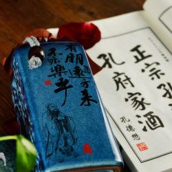 Amigos Welcome-My 9 proveedores chinos vino Vino de arroz blanco Liquora Don