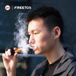 최고의 에고 전자 담배, 에고 전기 담배 프로모션, 최고의 가격!