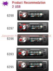 Один разъем DIN всеобщей автомобильной аудиосистемы изменить цвет ЖК-MP3-плеер
