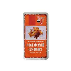바이오 틴타이 커피 백 1kg 측면 안감 파우치