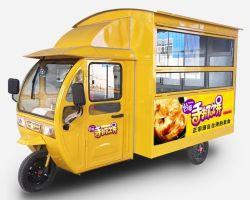 Rimorchio personalizzato dell'alimento del gelato del carrello dell'alimento della rotella del Mobile tre