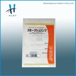 Прозрачный пластиковый прозрачный морозильной камеры с герметичными застежками для хранения вакуума продовольствия упаковки нейлоновые сумки для продажи