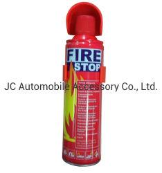 車および世帯の小型携帯用泡の消火器500ml