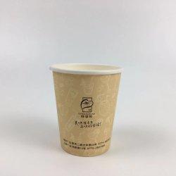 물 커피를 위한 관례에 의하여 인쇄되는 음식 급료 처분할 수 있는 종이컵