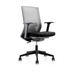 Milieu dos plein Gestionnaire de maillage Monture en nylon de sièges de bureau avec socle en aluminium