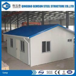La Chine Préfabriqué modulaire personnalisées de mode d'alimentation de la lumière de la chambre d'acier