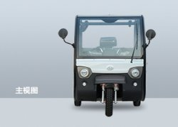 Banheira de venda de elevadores eléctricos de três rodas triciclo Moto Car