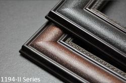 1194-II высокого класса серии оформление материалов