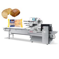 Dumpling Wonton le bac de produits alimentaires Boulangerie gâteau de pain miche de pain grillé champignons oreiller automatique de l'emballage machines Wrapper de débit