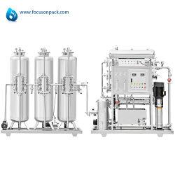 급수정화 물 처리 급수 여과기 역삼투 방식 장비